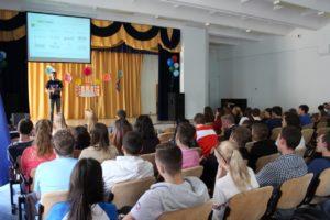 Встреча молодежи в рамках проекта Диалог на равных