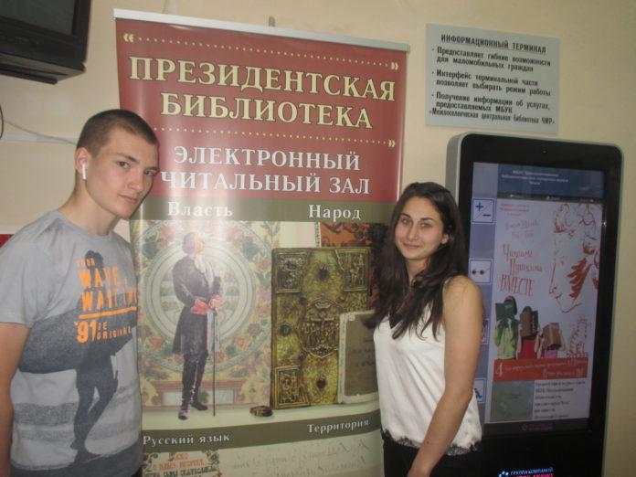 Пушкинский урок для спортсменов в Чехове