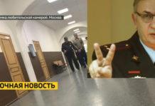 чеховской полиции