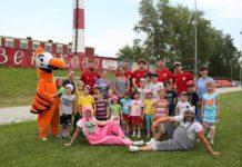 Дети из детского дома Аистенок посетили праздник 5