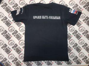 Фирменные футболки в Зале Спорта БОГАТЫРЬ 13 1