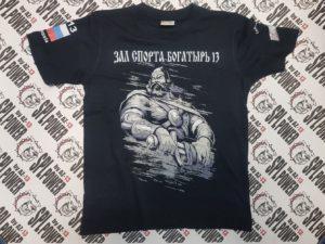 Фирменные футболки в Зале Спорта БОГАТЫРЬ 13 2