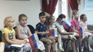 День России для детей в с. Молоди
