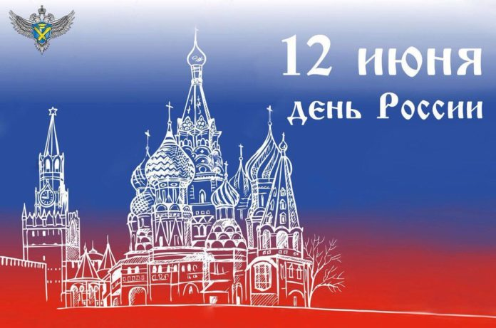 Изменения движения 12 июня в Чехове
