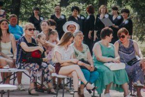 Культурно-массовое мероприятие прошло в городском парке 2