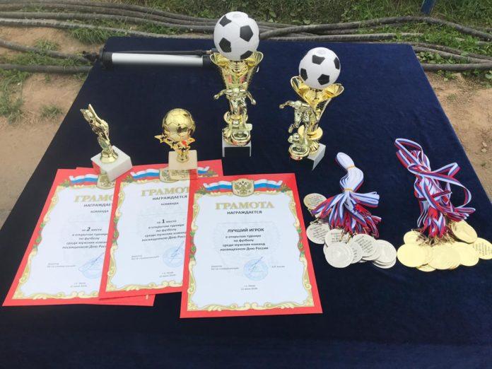 Открытый турнир по футболу Чехов-Столбовая