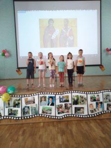 Сотрудники лагерей дневного пребывания организовали для детей мероприятия 3
