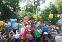 Викторина Я-гражданин России прошла в городском лагере 1