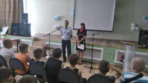 Викторина Я-гражданин России прошла в городском лагере 2