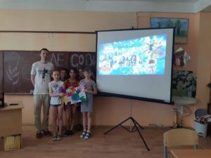 Викторина Я-гражданин России прошла в городском лагере