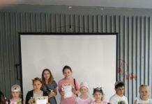 музыкальная караоке-программа 2