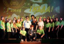 Сотрудники Госавтоинспекции 3 июля отметят профессиональный праздник