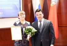 церемония вручения сертификатов 1