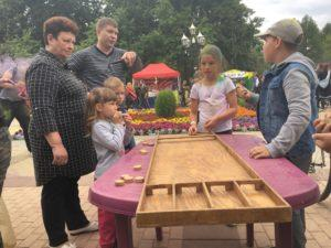 День молодежи в Чехове 2