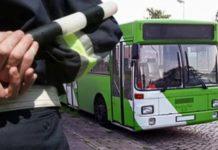 оперативно-профилактическое мероприятие автобус