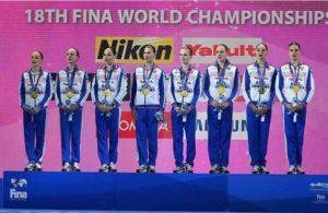 Вероника Калинина - трехкратная Чемпионка мира