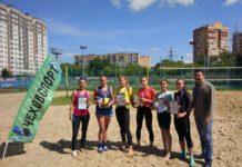 Женский турнир по пляжному волейболу прошел в Чехове