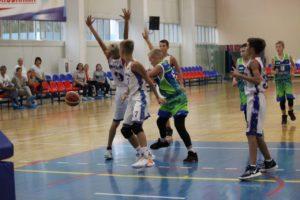 Международный турнир по баскетболу в Чехове 1