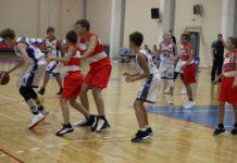 Международный турнир по баскетболу в Чехове