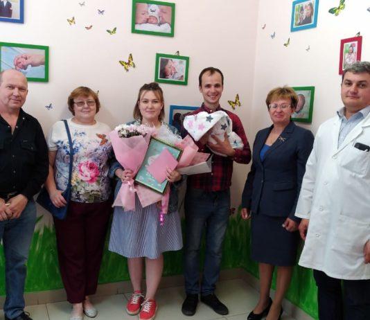 Подарочный набор новорожденным от губернатора