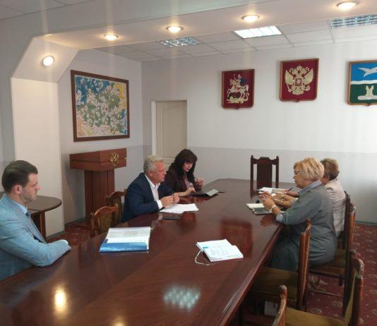 Встреча главных врачей 3 сентября