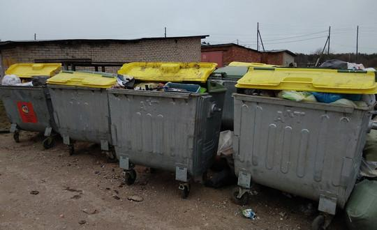 долги за мусор
