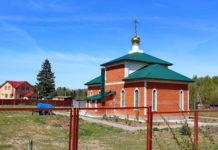 ПоселокЛюбучаны Чеховского района