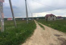 село Шарапово чеховский район