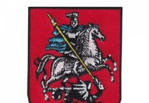 ритуал чехов