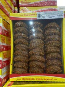 печенье в Светофоре