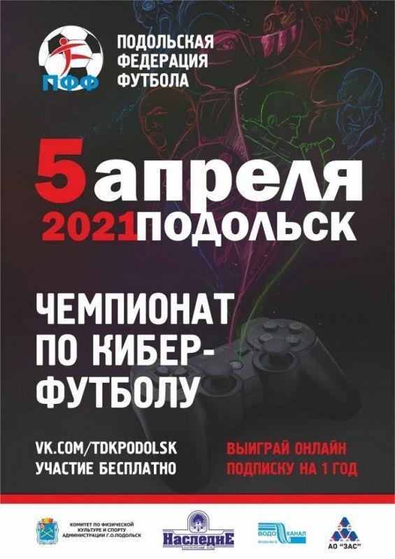 kiber21-696x984