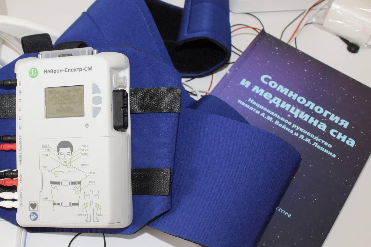 Больница в Пушкино получит редкий аппарат для анализа нарушений сна   Изображение 2