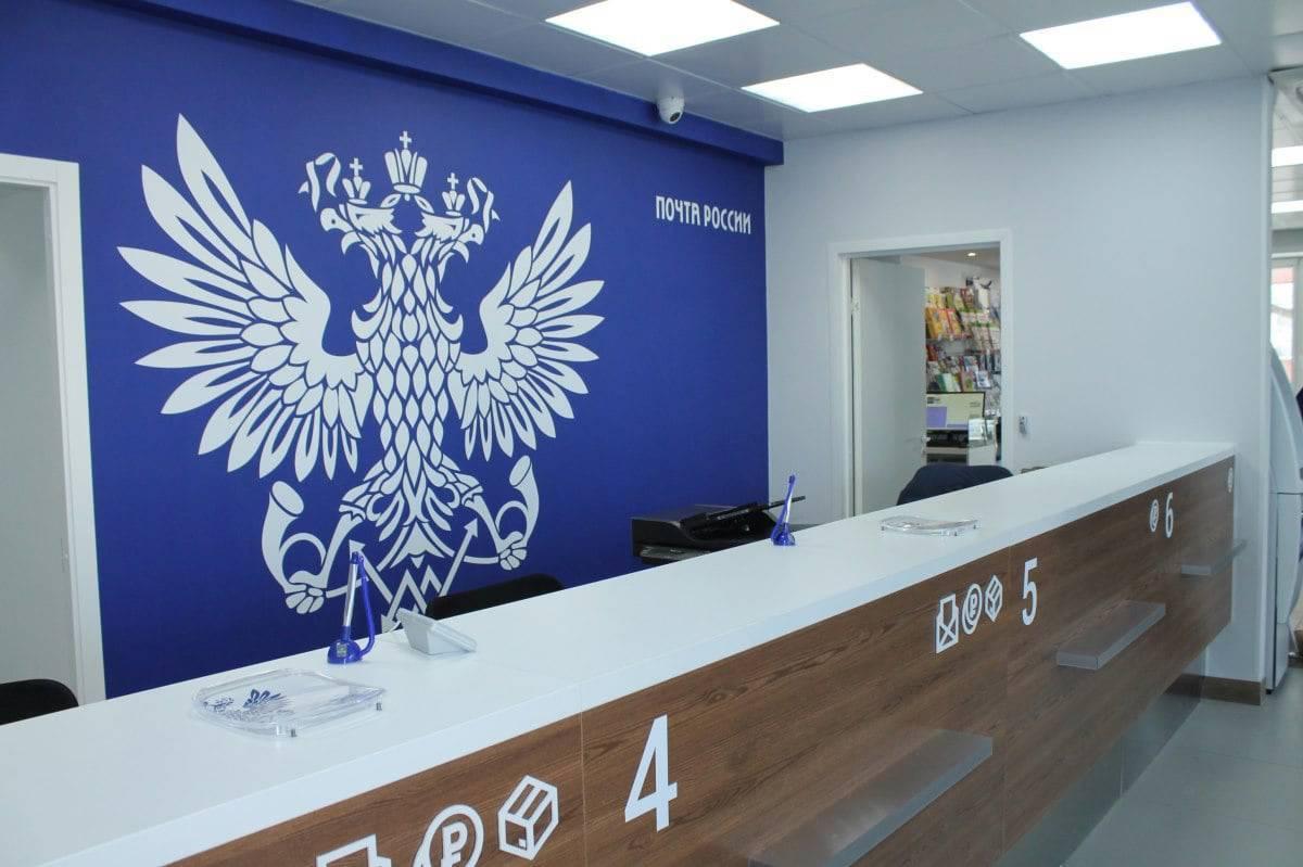 Гранты на ремонт выделят еще 12 почтовым отделениям Подмосковья   Изображение 1