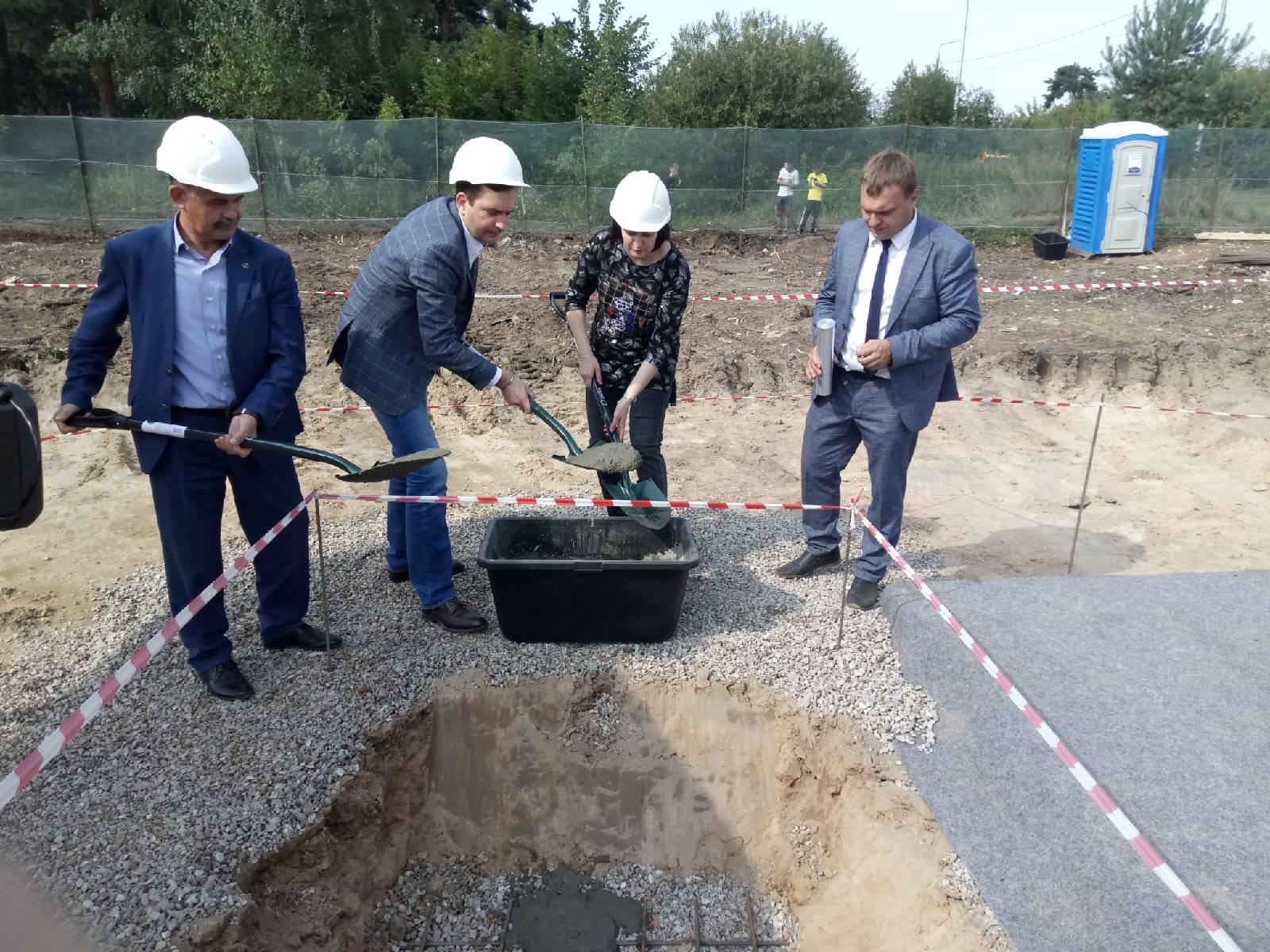 Капсулу под строительство новой котельной заложили в Щелкове