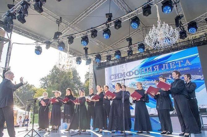 Погружение в классическое искусство. Фестиваль «Симфония лета» прошел в Подольске