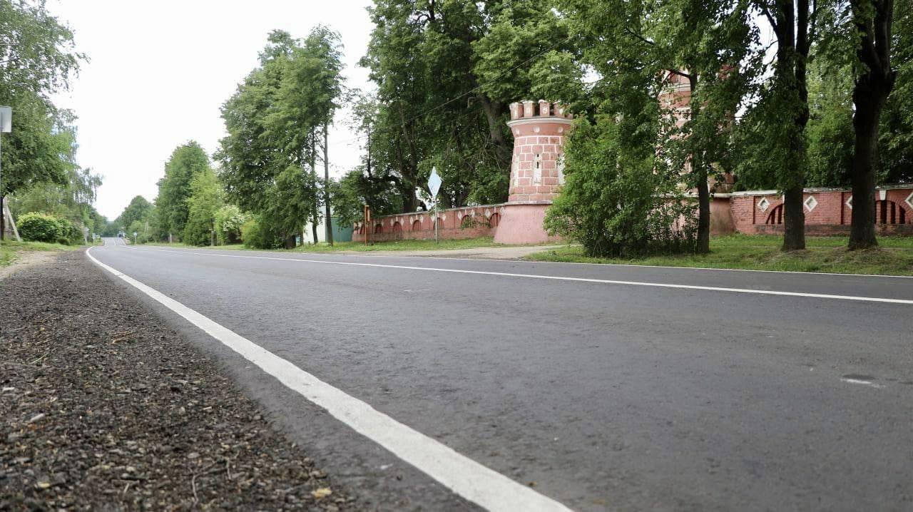 Ремонт дорог улучшил подъезды к важным социальным объектам Волоколамска | Изображение 1