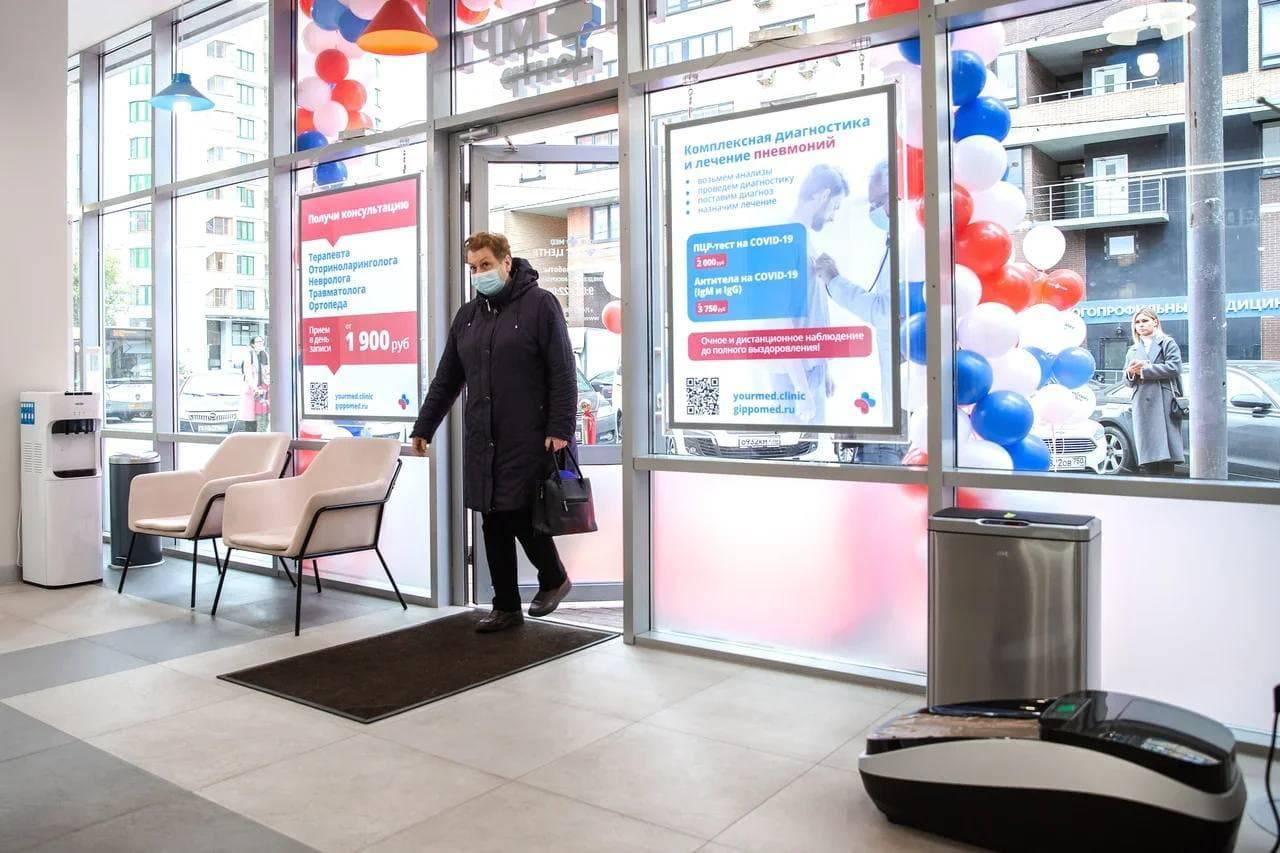 Центр КТ- и МРТ-диагностики открыли в Химках. Пенсионеры, ветераны и семьи получат льготы   Изображение 2