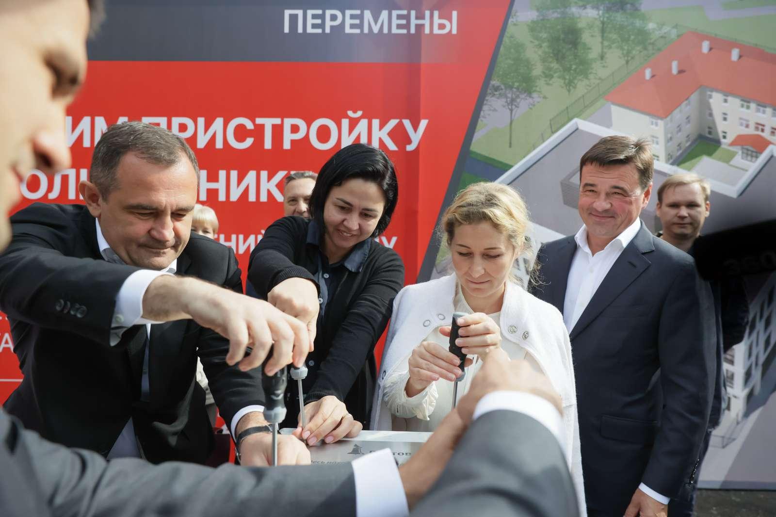 Фундамент здоровья. Реутов получит новые поликлинику и медкорпус   Изображение 2