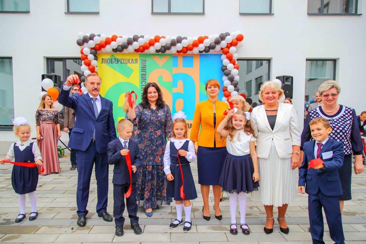 Новая лингвистическая школа в Люберцах приняла более тысячи ребят | Изображение 1