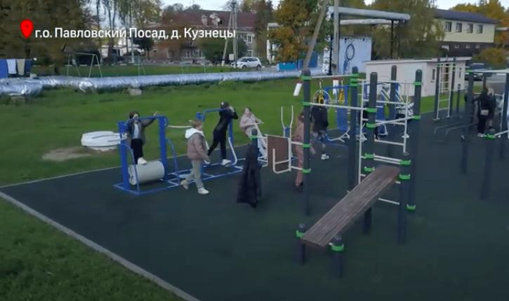 Новая спортплощадка появилась в Павловском Посаде | Изображение 1