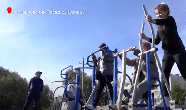 Новая спортплощадка появилась в Павловском Посаде | Изображение 2