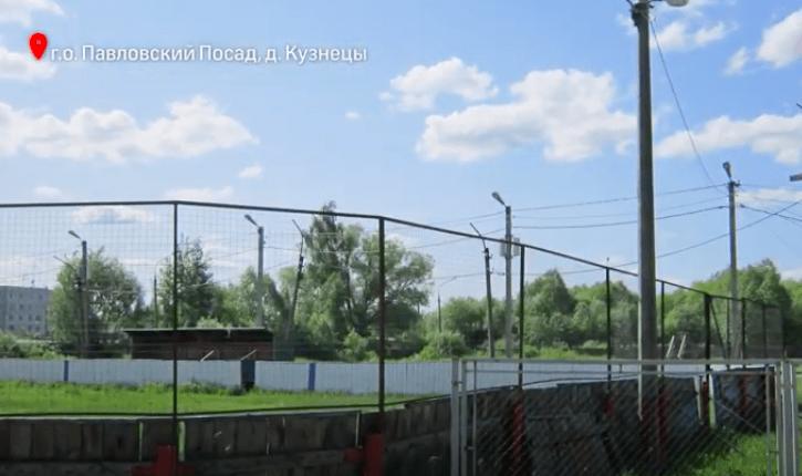 Новая спортплощадка появилась в Павловском Посаде | Изображение 3