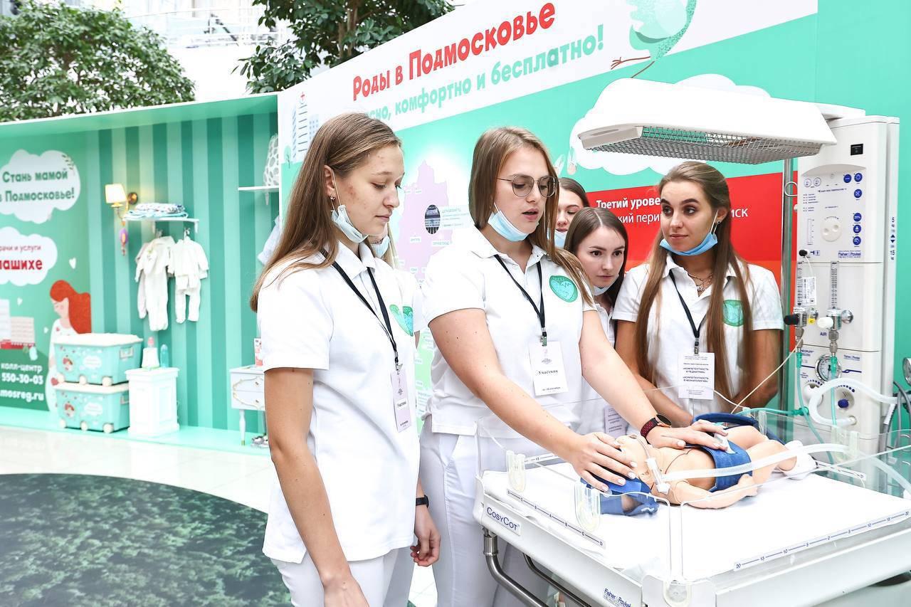 Около 150 ведущих специалистов приняли участие в съезде детских врачей в Подмосковье | Изображение 1