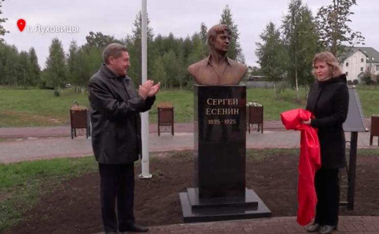 Памятник Сергею Есенину открыли в новом сквере в Луховицах | Изображение 2