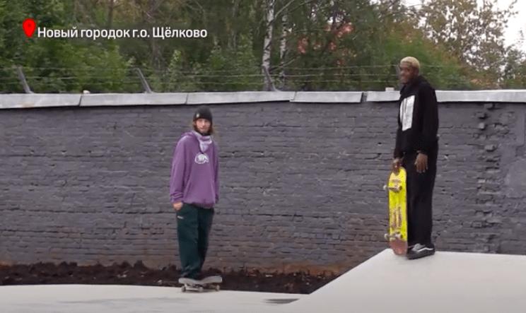 Скейт-парк открыли в Новом городке г.о. Щелково | Изображение 2