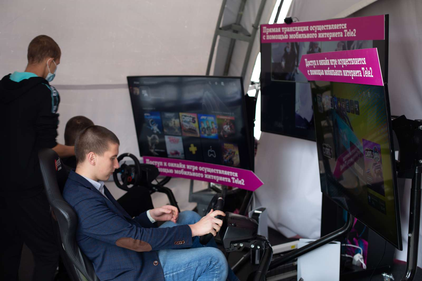 Tele2 открыла в Королеве VR-парк | Изображение 2