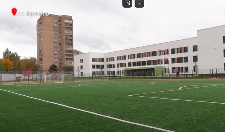 Три спортзала, парты среди грядок и актовый зал на 400 человек: чем удивит новый корпус школы во Фрязине | Изображение 1