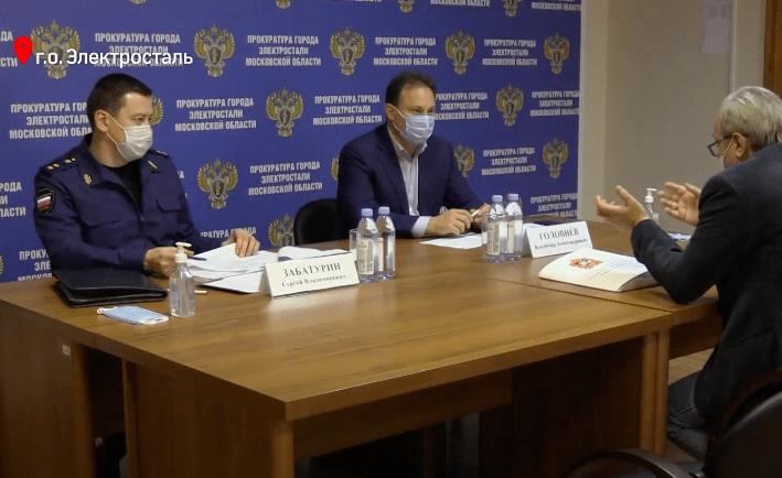 Бизнес-омбудсмен и прокурор Подмосковья провели прием предпринимателей