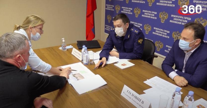 Бизнес-омбудсмен и прокурор Подмосковья провели прием предпринимателей | Изображение 3