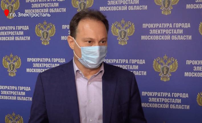 Бизнес-омбудсмен и прокурор Подмосковья провели прием предпринимателей | Изображение 4